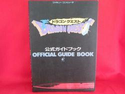 dragon-warrior-quest-official-guide-art-book-nes