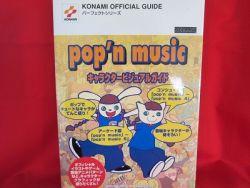 popn-music-1-2-3-4-5-6-character-visual-guide-illustration-art-b