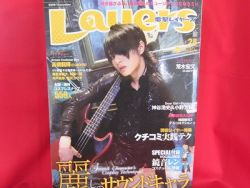 layers-28-122009-japanese-costume-cosplay-magazine