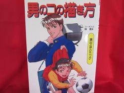 how-to-draw-manga-anime-book-boy-guy-men