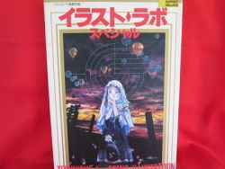 illust-labo-special-technique-for-manga-illustration-art-book