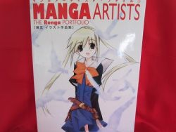 renga-kijima-manga-artist-file-illustration-art-book
