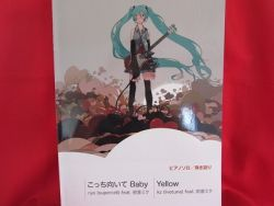 miku-hatsune-piano-sheet-music-book