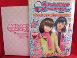 oshare-majo-love-berry-fan-book-2006-winter-w5-extra