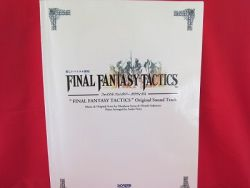 final-fantasy-tactics-soundtrack-piano-sheet-music-book-playstation