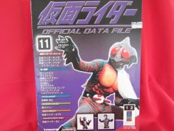 kamen-rider-official-data-file-book-11-tokusatsu