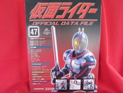 kamen-rider-official-data-file-book-47-tokusatsu