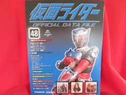 kamen-rider-official-data-file-book-48-tokusatsu
