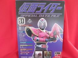 kamen-rider-official-data-file-book-51-tokusatsu