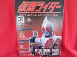 kamen-rider-official-data-file-book-52-tokusatsu