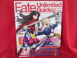 fate-stay-night-unlimited-guide-art-book-wpost-card