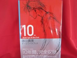 takami-fujita-10-ten-illustration-art-book