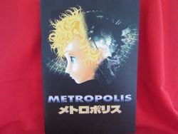 metropolis-memorial-art-guide-book-anime-manga