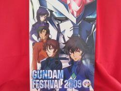 gundam-festival-2009-guide-book