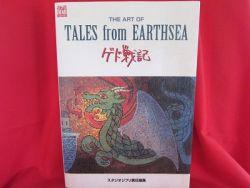 studio-ghibli-tales-from-earthsea-illustration-art-perfect