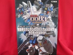 gundam-0083-trading-card-game-bulder-tactical-guide-book