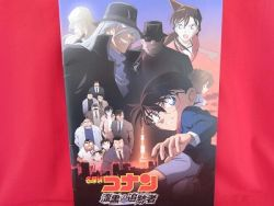 detective-conan-13-the-movie-the-raven-chaser-memorial-gu