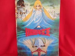 queen-millennia-the-movie-memorial-art-guide-book-anime