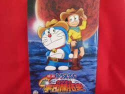 doraemon-the-movie-the-new-record-of-nobita-spaceblazer-m