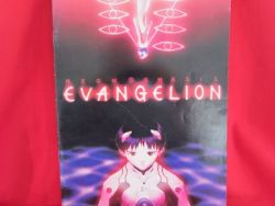evangelion-the-movie-death-rebirth-memorial-art-guid