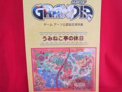 grandia-official-illustration-art-book-sega-saturn-ss