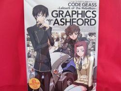 code-geass-graphics-ashford-illustration-art-book-w-poster