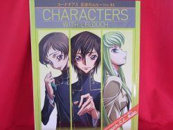 code-geass-r2-character-guide-art-book