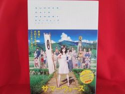 summer-wars-summer-days-memory-official-illustration-art-book