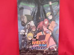naruto-the-movie-the-lost-tower-memorial-art-gude-book