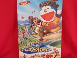 doraemon-the-movie-nobita-the-wind-wizard-memorial-art