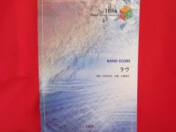 k-on-keion-love-band-score-sheet-music-book