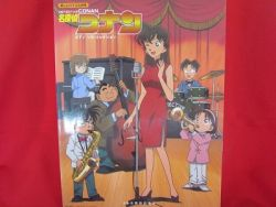 detective-conan-24-piano-sheet-music-collection-book