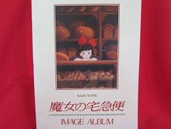 kiki-delivery-service-electone-12-sheet-music-collection-book