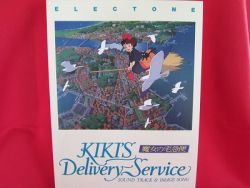 kiki-delivery-service-soundtrack-electone-sheet-music-collection-boo
