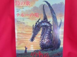 tales-from-earthsea-piano-sheet-music-book
