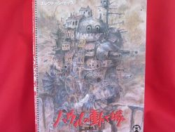 howl-moving-castle-electone-sheet-music-book-w-fd