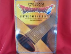 dragon-warrior-quest-guitar-tab-sheet-music-collection-book