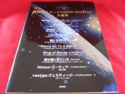 gundam-seed-destiny-piano-sheet-music-collection-book