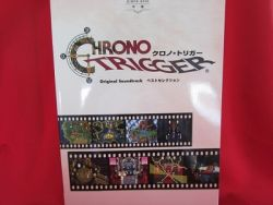 chrono-trigger-soundtrack-middle-rank-piano-sheet-music-book