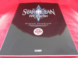 star-ocean-first-departure-piano-sheet-music-collection-book-w-cd