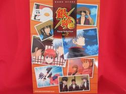 gintama-band-score-sheet-music-collection-book-2