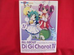 di-gi-charat-all-about-di-gi-charat-iv-art-book