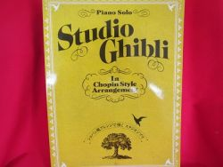 studio-ghibli-chopin-style-arrange-piano-sheet-music-book