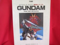 gundam-theme-bgm-piano-sheet-music-collection-book