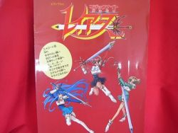 magic-knight-rayearth-piano-sheet-music-collection-book