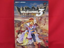 wild-arms-advanced-3rd-strategy-guide-book-playstation