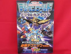 digimon-world-digital-card-arena-strategy-guide-book