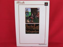 arc-the-lad-complete-strategy-guide-book-playstation