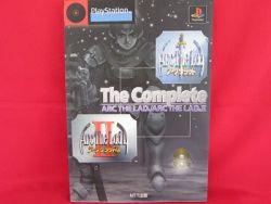 arc-the-lad-i-ii-1-2-complete-strategy-guide-book-ps