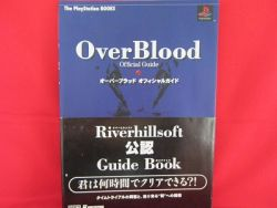 over-blood-official-strategy-guide-book-playstation